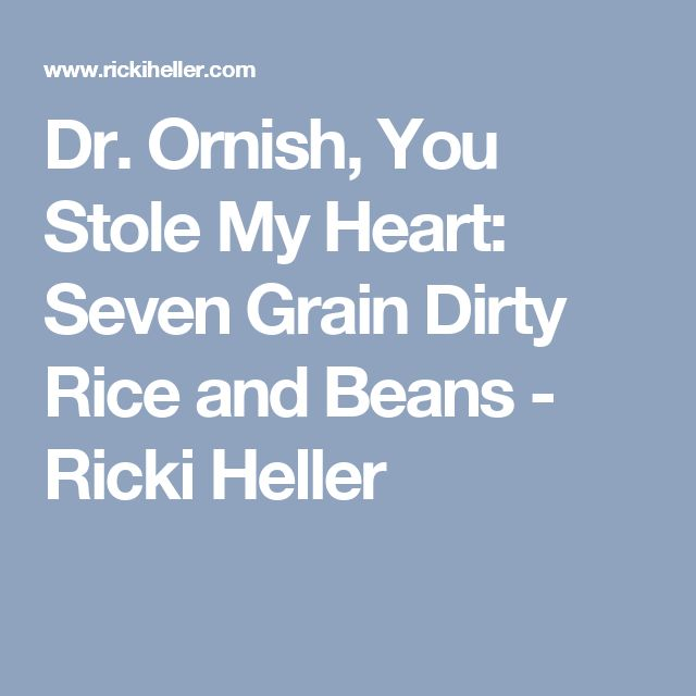 Dr. Ornish, You Stole My Heart: Seven Grain Dirty Rice and Beans - Ricki Heller