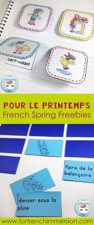 FREE French spring printables: concentration (memory) card game and interactive vocabulary matching! Pour le printemps. En français.