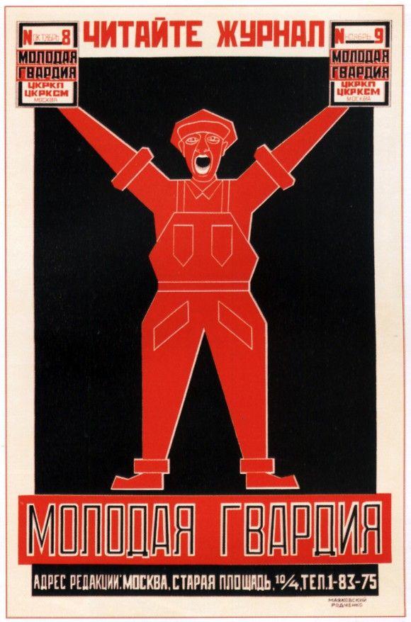 'Molodaya Gvardiya' magazine ad poster by Alexander Rodchenko in high resolution