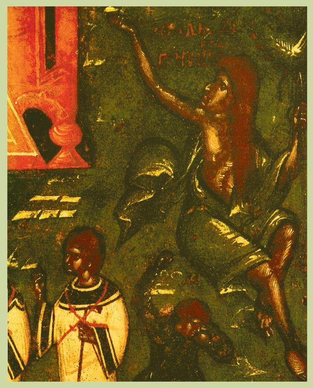 Фрагмент. Вторая половина  XIV в.   Собор  Богоматери
