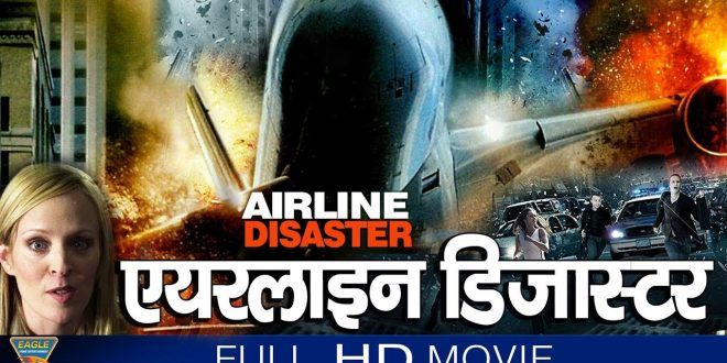 Airline Disaster Latest Hollywood movie in hindi dubbed new