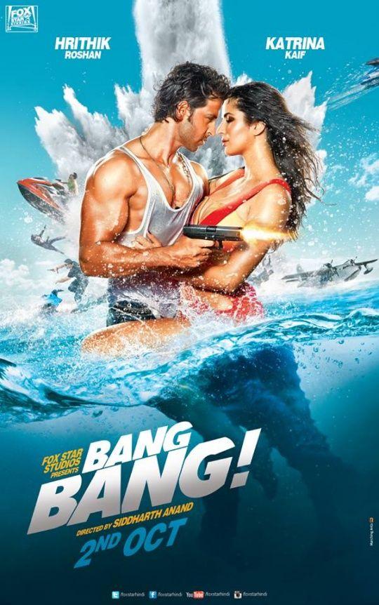 FIRST LOOK: Handsome Hrithik Roshan, Sexy Katrina Kaif Sizzle In Bang Bang | #Bollywood #Movies #BangBang