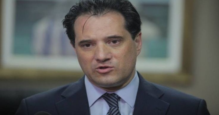 Ά. Γεωργιάδης: «Με τον Τσίπρα επένδυση από το εξωτερικό δεν γίνεται»