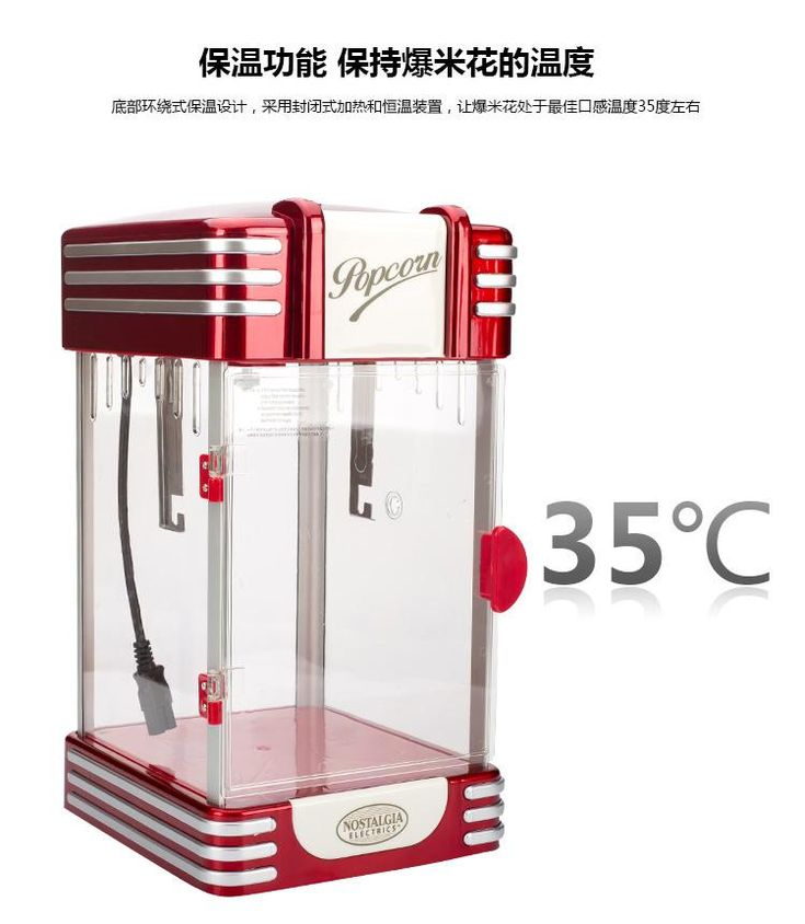 Stylish Commercial Popcorn Machine Household