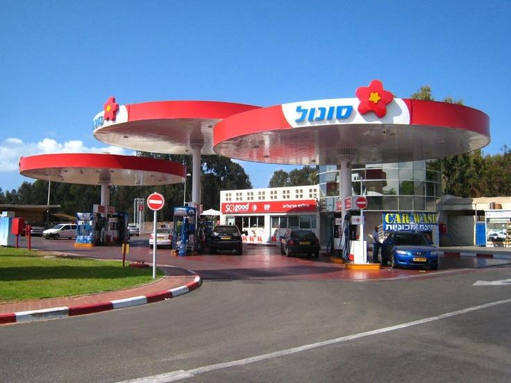 New Jerusalem Car Wash