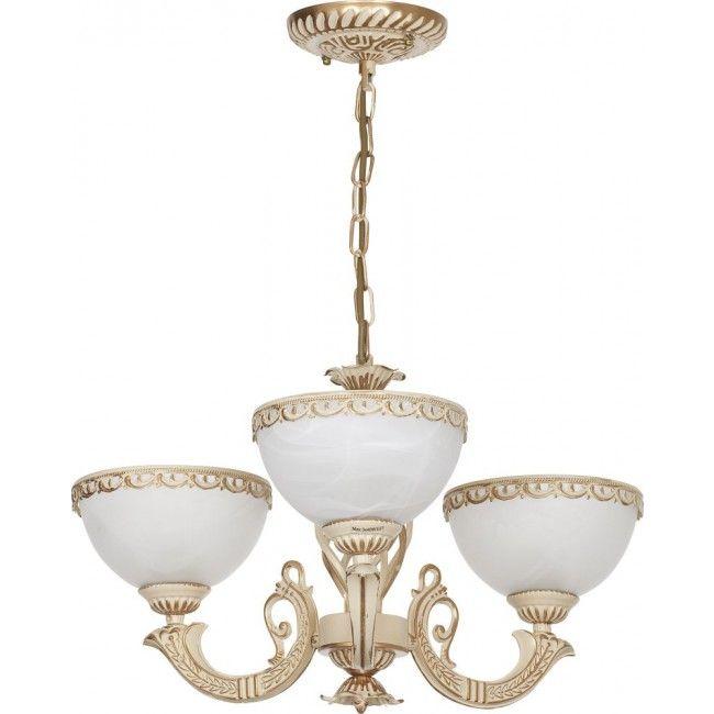 Online Shop Fur Lampen Leuchten LED Beleuchtung Sowie Sanitarbedarf Wie Bad Bedarf Duschen Und Waschbecken Heizungen Hier Gunstig Im
