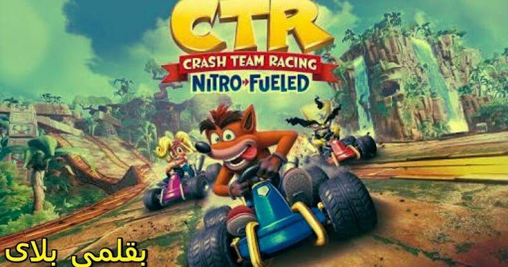 Crash Team Racing تنزيل لعبة سباق كراش تيم رسينغ للاندرويد العاب بلاى ستيشن 1 للاندرويد لعبة Crash Team Racing Crash Team Racing Comic Book Cover Racing