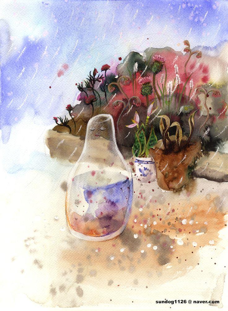 Watercolor  KIDS ART BOOK