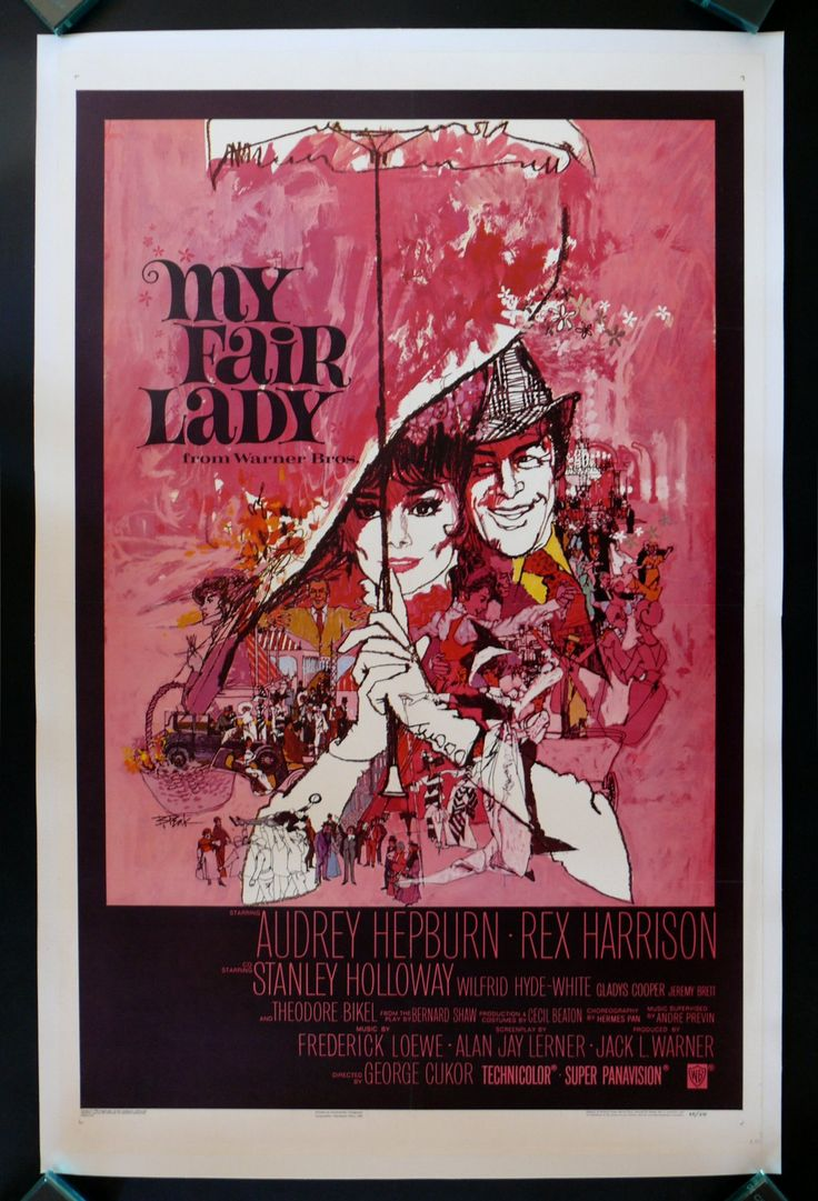 audrey hepburn movie posters my fair lady 1sh orig movie poster audrey hepburn 64 ebay. Black Bedroom Furniture Sets. Home Design Ideas