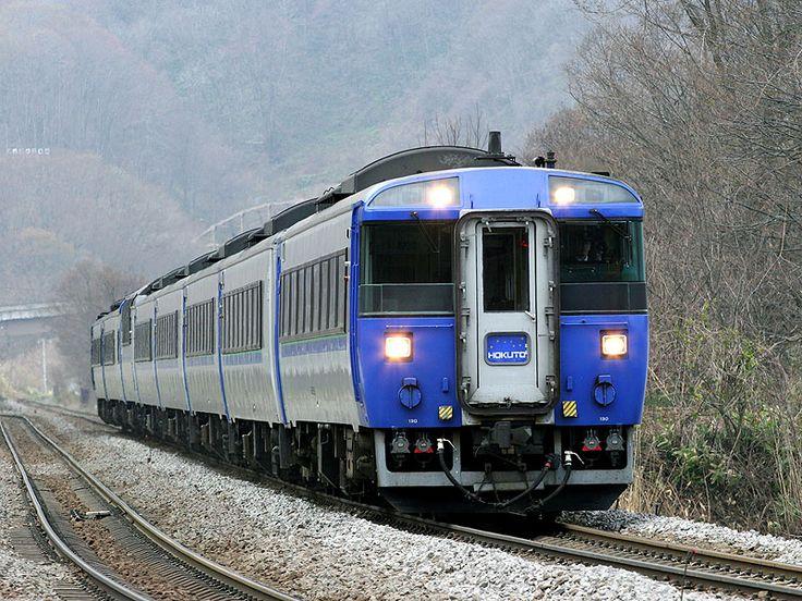 鉄道写真集・JR北海道(特急型車両)
