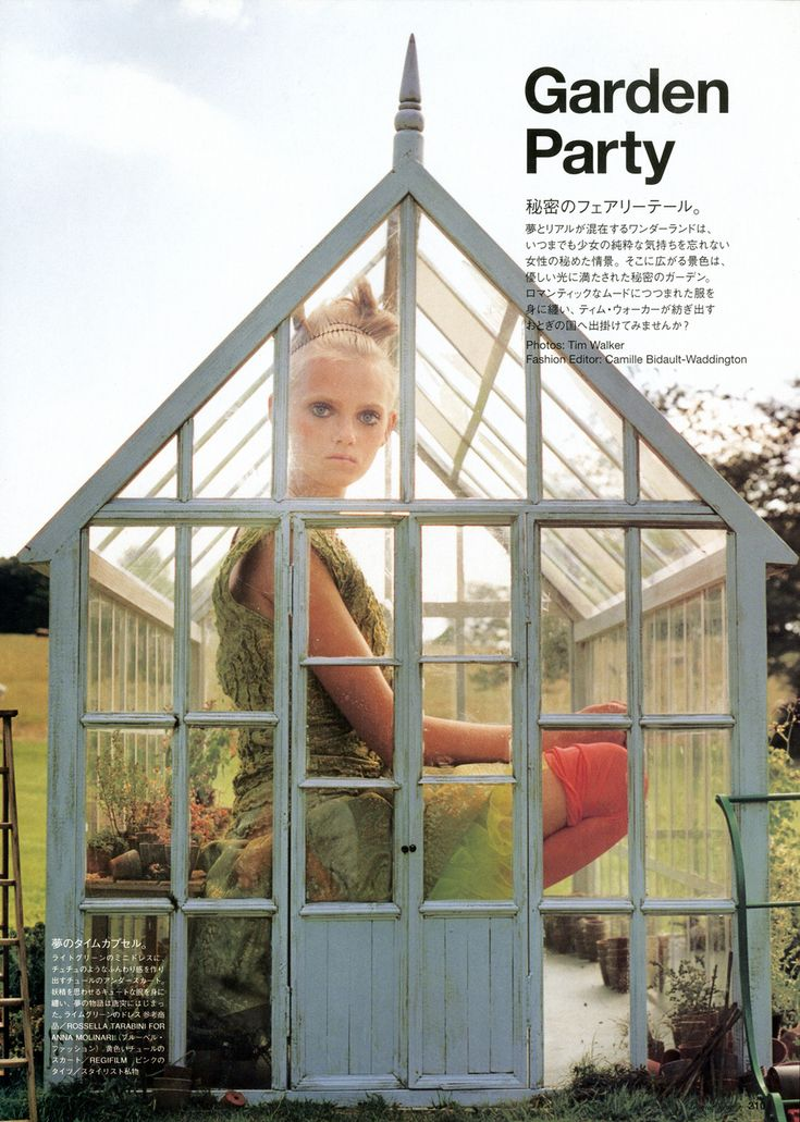 CLM - Set Design - Simon Costin - garden party, photography by Tim Walker