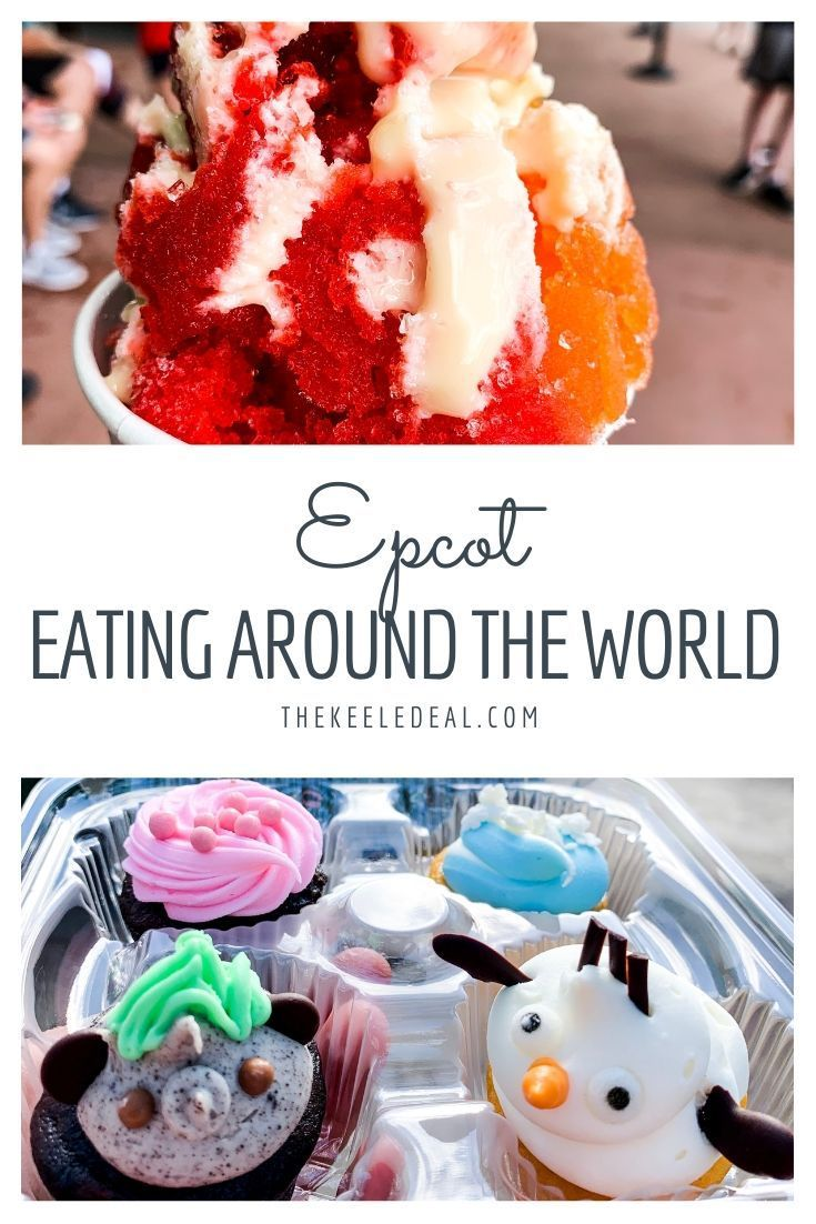 Epcot Food And Wine Festival Travel Tips Wine And Food Festival Wine Recipes Wine Festival