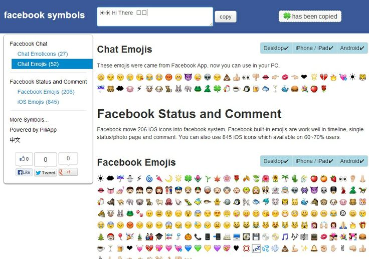 Emotes for your fb status updates just click and they
