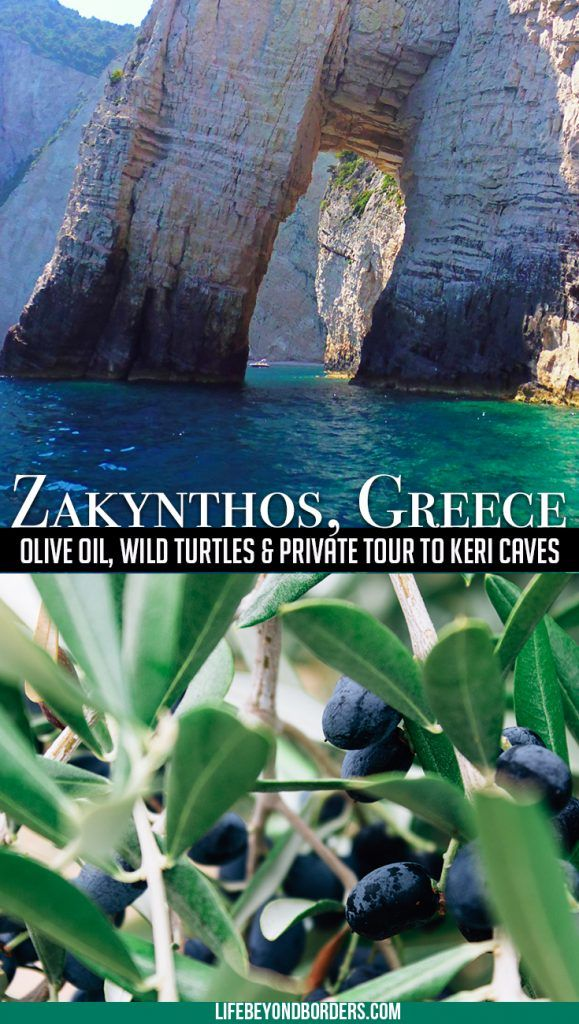 Zakynothos island, Greece.  Visit the olive groves, wild turtles and famous Keri Caves.
