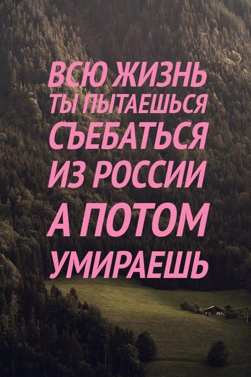 via Метрополь