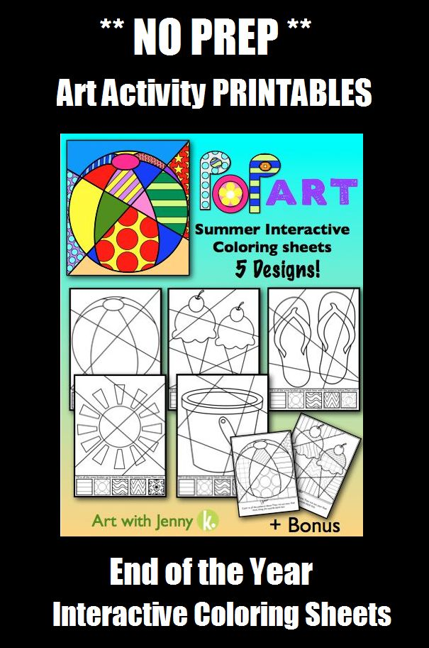 end of year coloring pages - 17 best images about art docs handouts and printables on