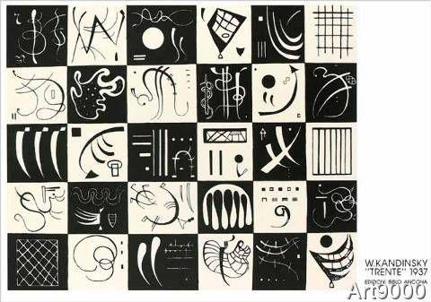 Wassily Kandinsky - Trente,1937