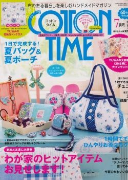 Fabric and Sewing Craft - Patchwork and general sewing. Many small craft…