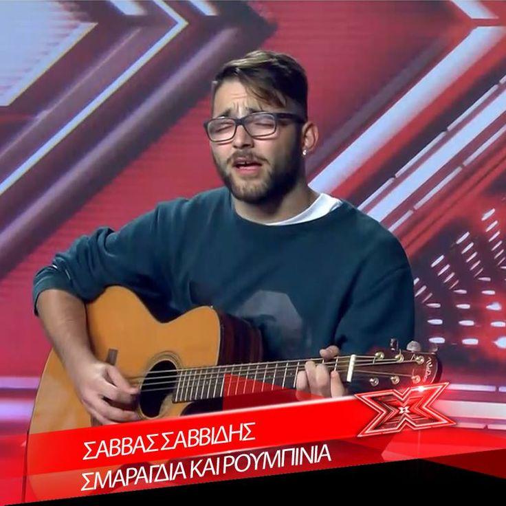 Σάββας Σαββίδης – Σμαράγδια και ρουμπίνια | X Factor