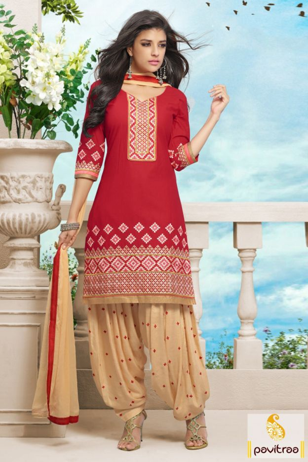 Phenomenal embroidery red cotton Patiala salwar suit will give you splendid look with chic butti work on Patiala salwar and red embroidered patch work designs. #pavitraa, #salwarsuit, #salwarkameez, #patialasalwarsuit, #punjabisalwarsuit, #partywearsalwarsuit, #printedsalwarsuit, #embroiderysalwarsuit, #designersalwarsuit, #newfashion, #pajamasuit http://www.pavitraa.in/store/patiala-salwar-suit/ Contact Us : 917698234040