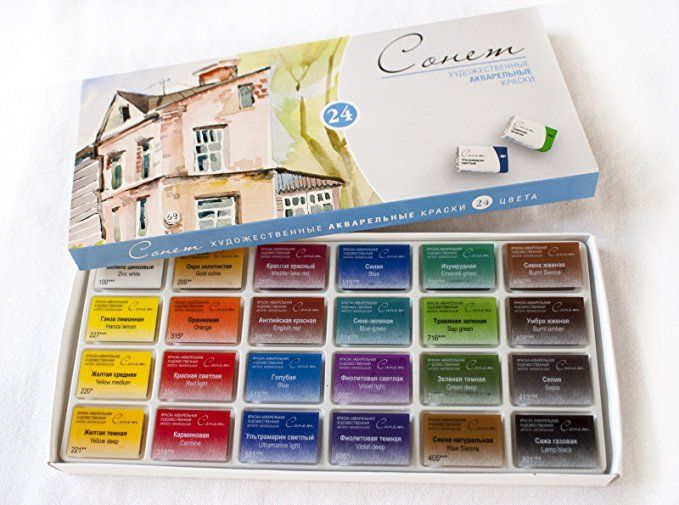 Leningrad Paints White Nights Watercolors Set 1 24 Pans In