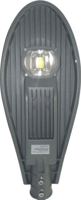 Lampa stradala LED 80W ECO este puternica si poate fi montata pana la 10 metri inaltime asigurand lumina necesara sigurantei circulatiei pietonilor sau a autoturismelor. Aceasta lampa stradala LED poate fi folosita in aplicatii de iluminat precum in parcuri, iluminat stradal sau iluminat rezidential.