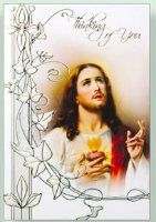 Thinking of you Card - Sacred Heart Of Jesus.