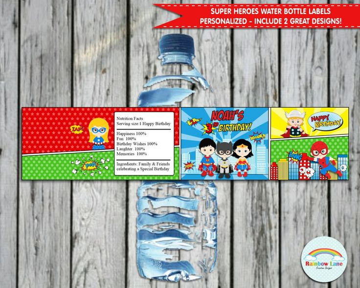 Superhero Water Bottle Labels, Personalized, Wrappers, Stickers, Digital, Printable, Boys, Girls, Juice, Thank You, Favor, Boutique, Chic by RainbowLaneDesigns on Etsy
