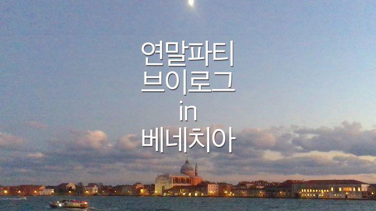 [브이로그]🍊우리집 감을따요!🍊 - YouTube