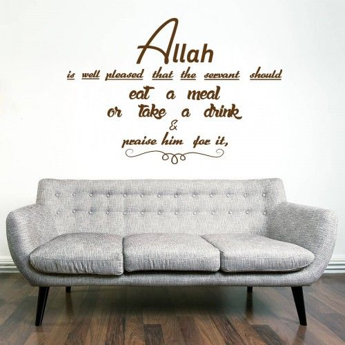 29 best Islamic wall decal images on Pinterest Wall decal