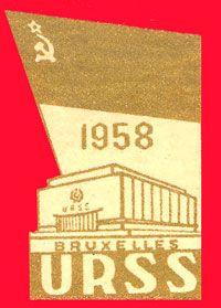 Bruxelles exposition 1958. - Logo de l' URSS.