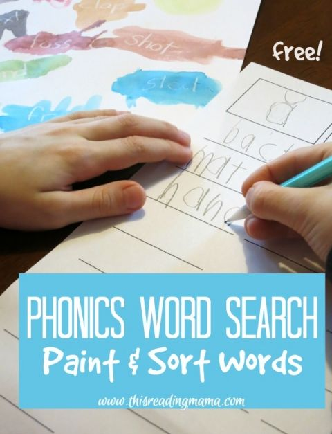 Phonics Word Search - Paint and Sort Words {with FREE printable} | This Reading Mama