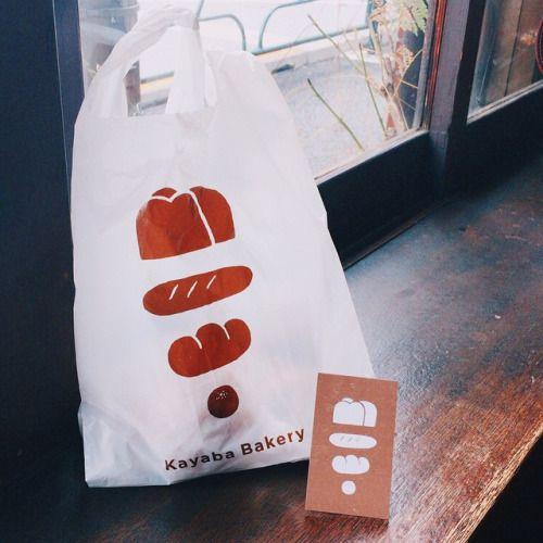 m0402m:谷中をぶらり⚘近くの古民家のパン屋で購入。 袋とショップカードがかわいい♡ #kayababakery #パン屋 #下町 #谷中 (Kayaba Bakery)