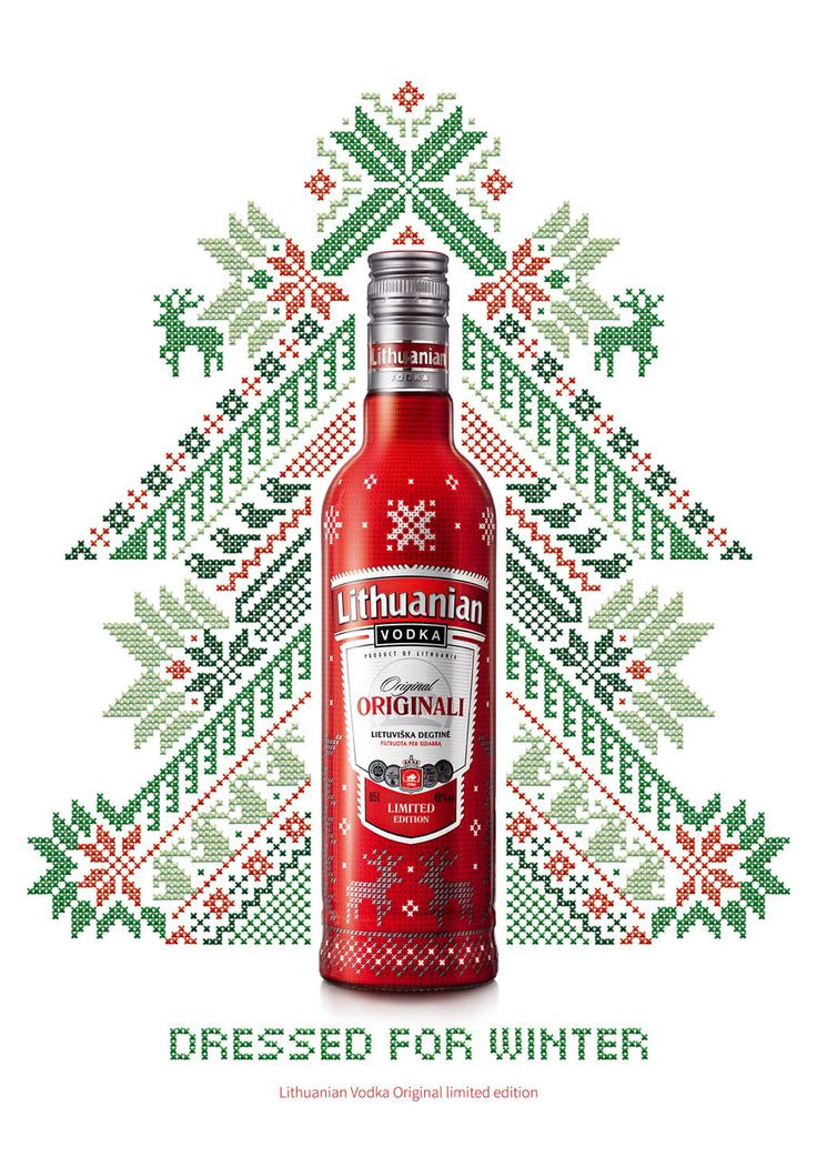 Lithuanian Vodka Christmas on Behance