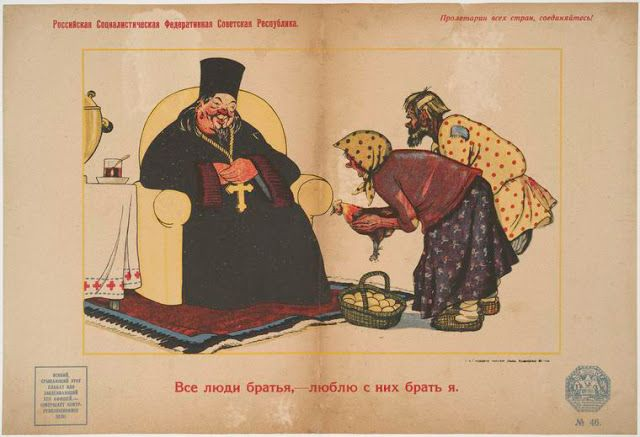 """People are brothers and I like their bribes. [Play upon word """"brat'ia"""" and """"brat' ia""""] (1919)"""