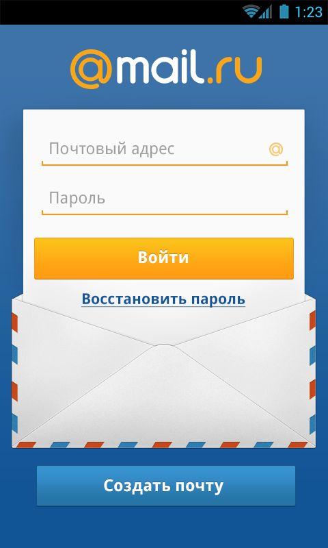 Mail.Ru Android App Login Screen / Mail.Ru  Designer: Alexander Kirov (http://dribbble.com/alexander.kirov).