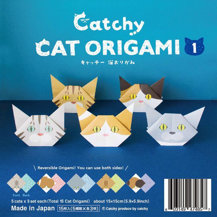 Catchy Cat Origami Vol.1 #cat #origami #Japan