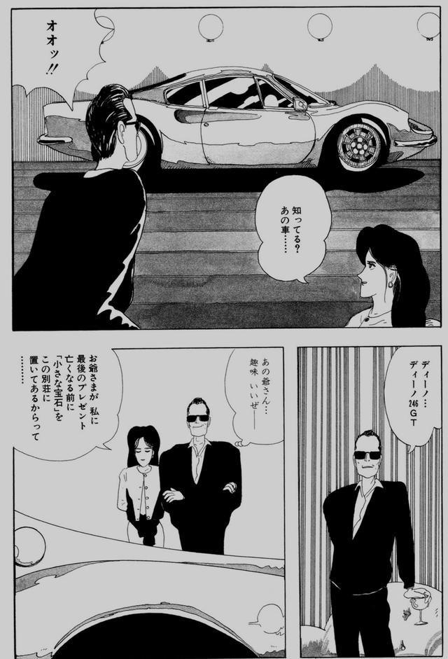 峠の走り屋たちの憩いのカフェ ロマンのマスターを中心として、基本 1話完結でエンスーたちを描く、車好き(特に旧車好き)必見のマニアックなカー漫画。 ©西風先生・リイド社 バイクだとここでも紹介している、えのあきら先生の『ジャジャ』が旧車好き・エンスーたちの濃ゆいマニアックな作品の代表かと思いますが、今回の西風先生のはクルマ。 【バイク漫画一気読み!】マニアしかわからない?マニアにさせられちゃう?イタリアの旧車にのめり込んだ人々『ジャジャ!』1-19巻(継続中) - LAWRENCE(ロレンス) - Motorcycle x Cars + α = Your Life. 『ジャジャ』(Jyajya)は、えのあきらによる日本の漫画。小学館の『月刊サンデージェネックス』に2001年より連載。単行本は19巻まで発刊(2015年6月現在)。- Wikipedia lrnc.cc いじるのも好きな...