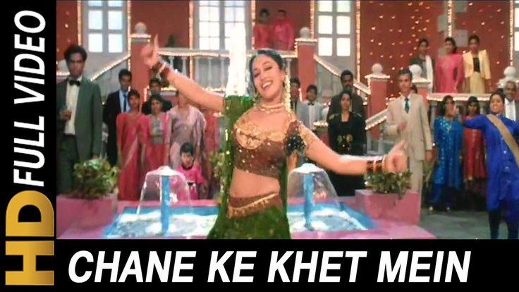 Chane Ke Khet Mein   Poornima   Anjaam 1994 Songs   Shahrukh Khan, Madhu...