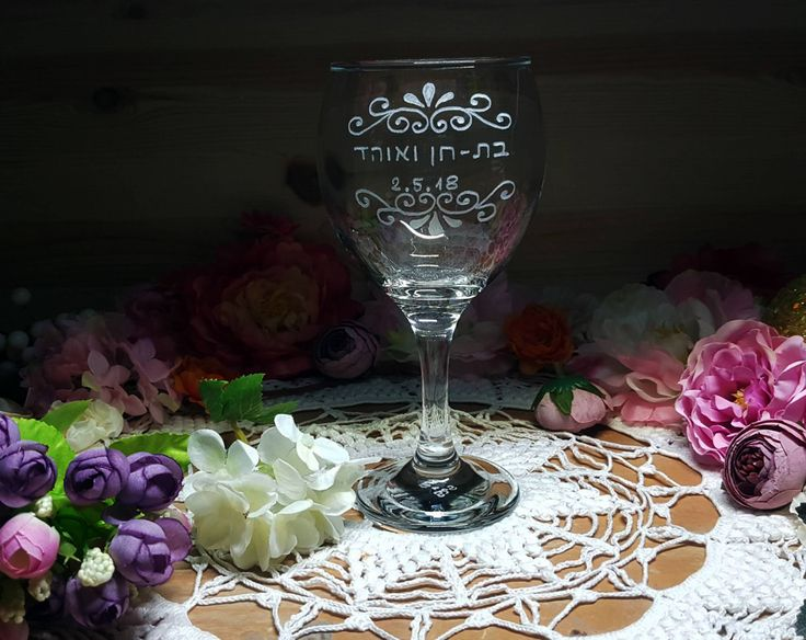 Excited to share the latest addition to my #etsy shop: Wine Glass, Wedding Wine Glass, Engagement Gift, Future Mrs. Glass, Shower Gift, Hand Engraved Wine Glass, Wedding planning glass, Wedding http://etsy.me/2BBMsST #weddings #clear #valentinesday #giftforbride #weddi