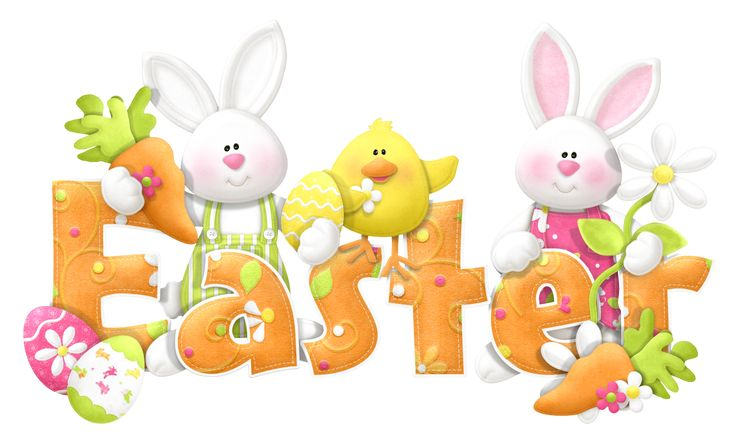 images of easter decoration png clipart | Easter Transparent Cute Text PNG Clipart