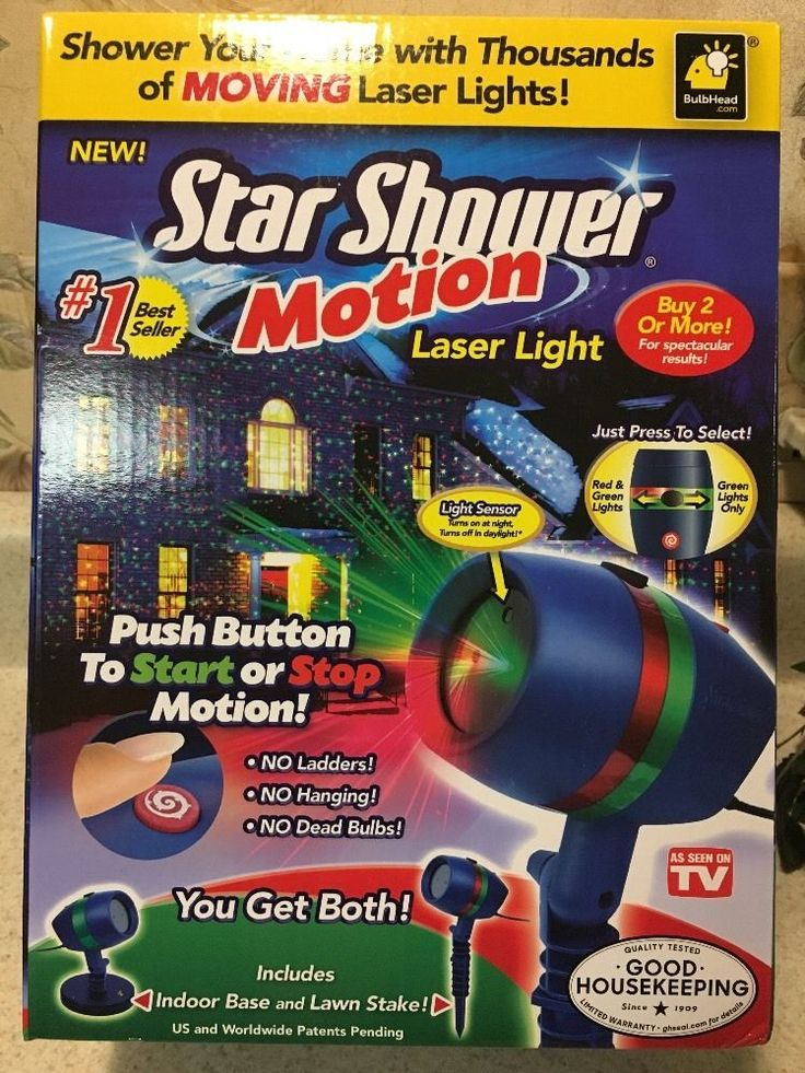 Star Shower Indoor/Outdoor Motion Laser Christmas Light Show Projector Nib