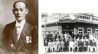ヤマハの歴史 1897年(明治30)年10月12日には資本金10万円で日本楽器製造株式会社を設立