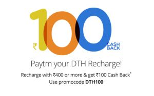 Paytm dth cashback offer : 100 Rs Cashback Offer   AllCouponsBuzz