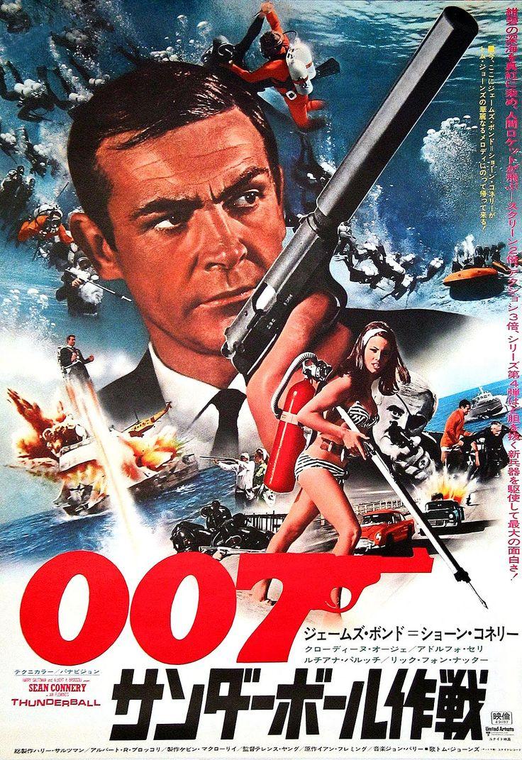 Japanese Thunderball Poster