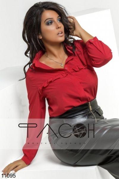 Рубашка с рюшами длинный рукав красная