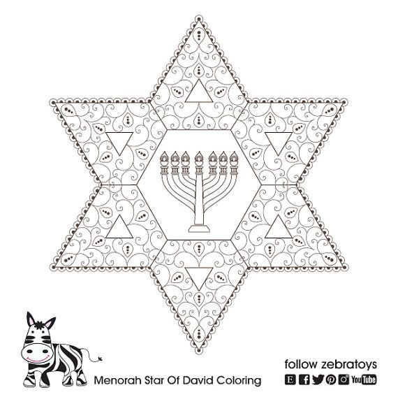 bat mitzvah coloring pages - photo#47