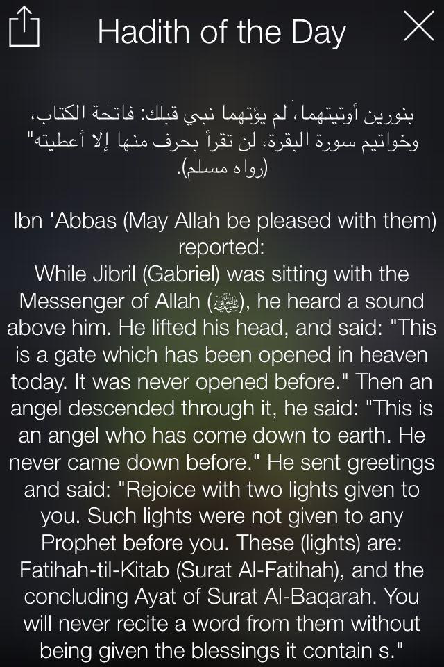 SubhanAllah. Ya Allah make us regulars reciters of the surahs