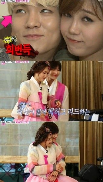 """We Got Married""  SHINee's Taemin and APink's Naeun couple with Key and Jung Eun-ji"