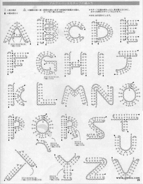 160 best crochet alfabeto images on Pinterest | Crochet patterns ...